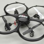 Drone UDI RC U818A: offerta Amazon e Recensione